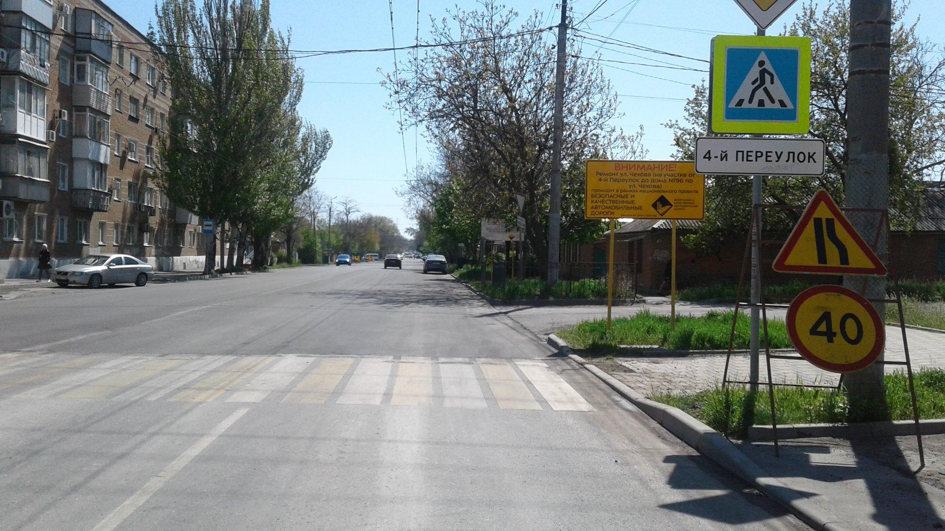 Как в Таганроге ремонтируют дороги