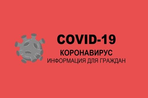 Коронавирус: на Дону заболели 97 человек