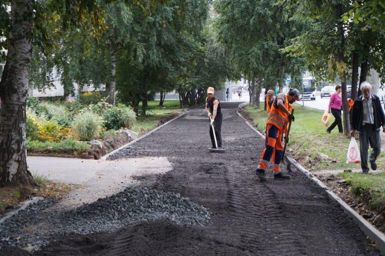 В Таганроге появятся новые тротуары