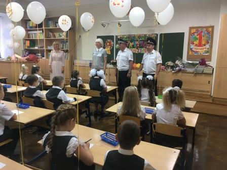В Таганроге для детей прошли уроки безопасности