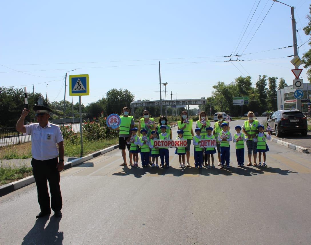 В Таганроге юные пешеходы провели акцию