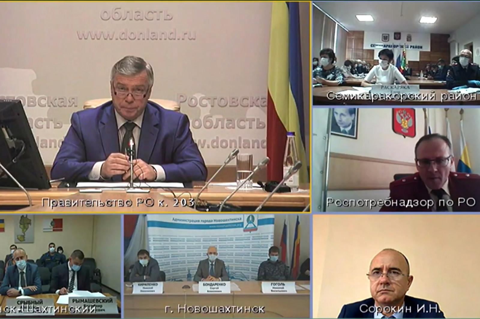Евгений Ковалев о ситуации с COVID-19 в регионе