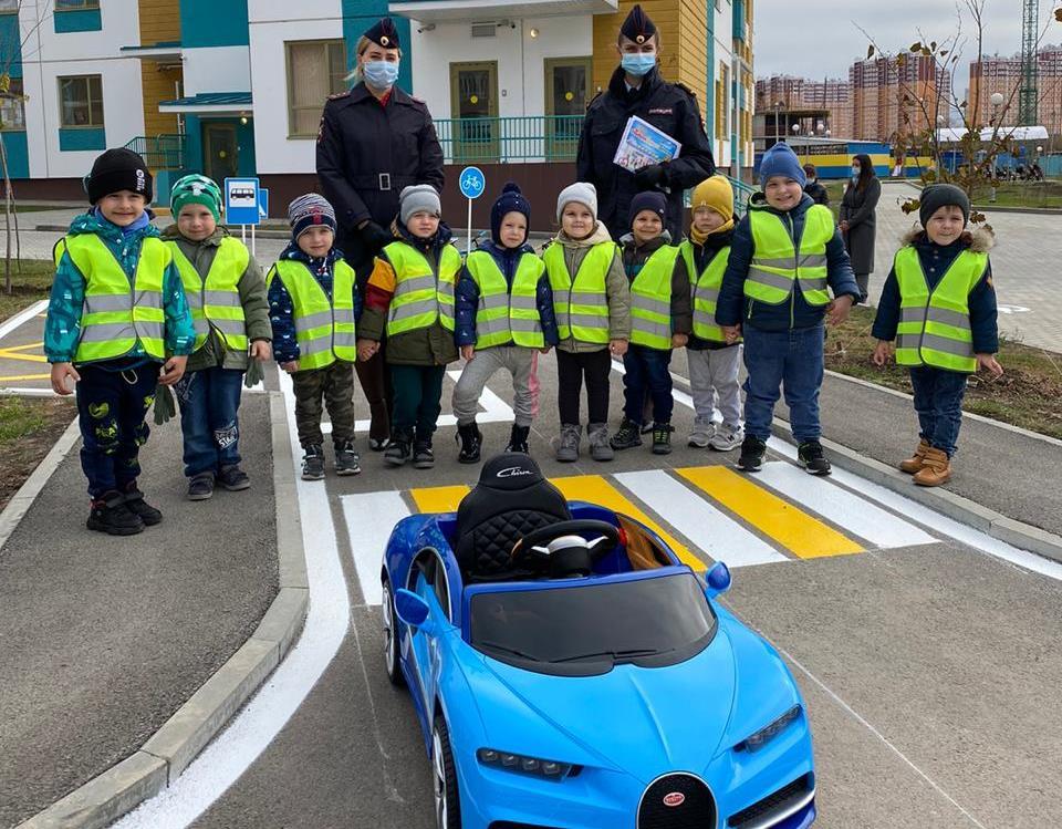Сделаем дорогу безопасной для детей