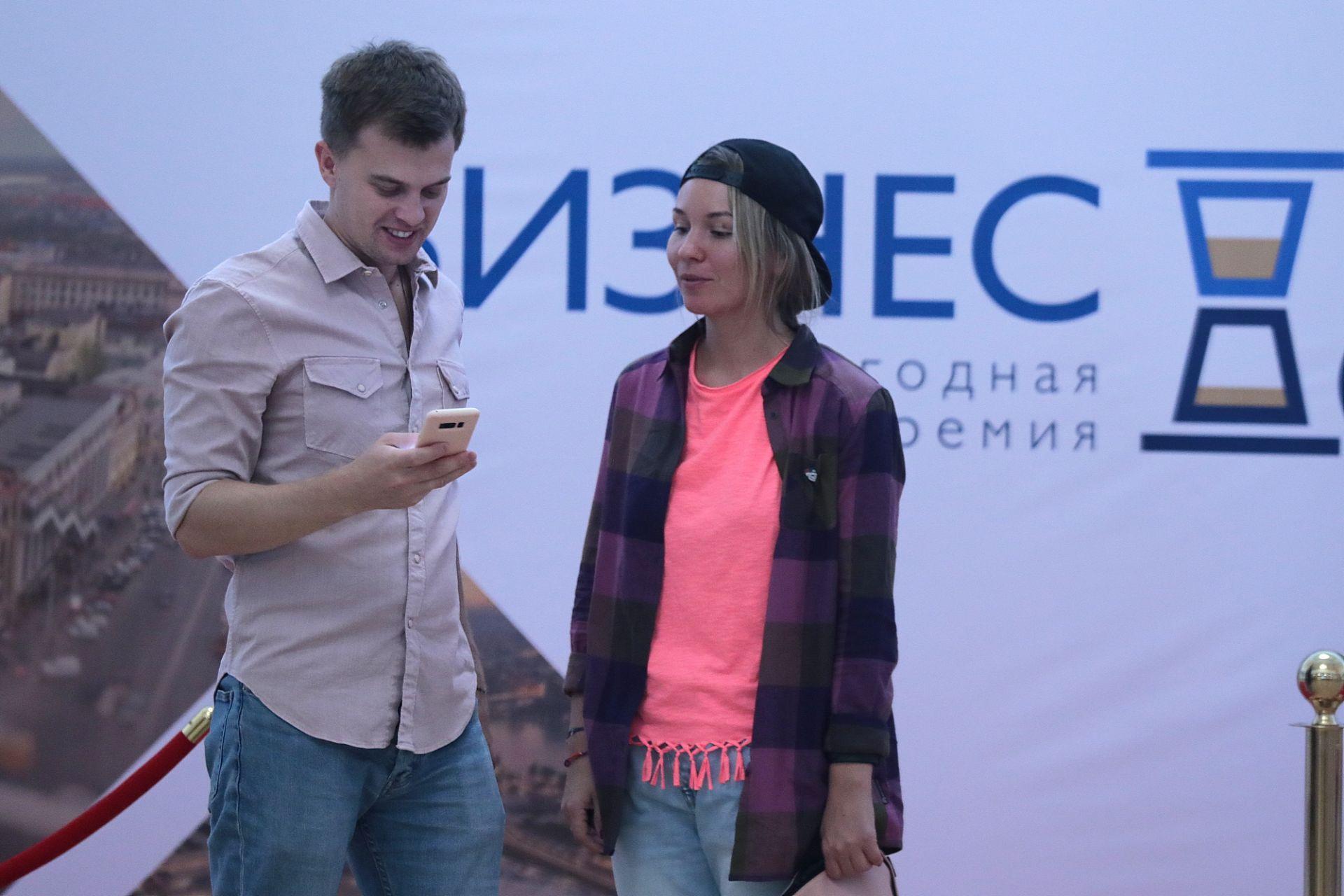 «Бизнес Дона»: премиальный фонд — 2 млн рублей