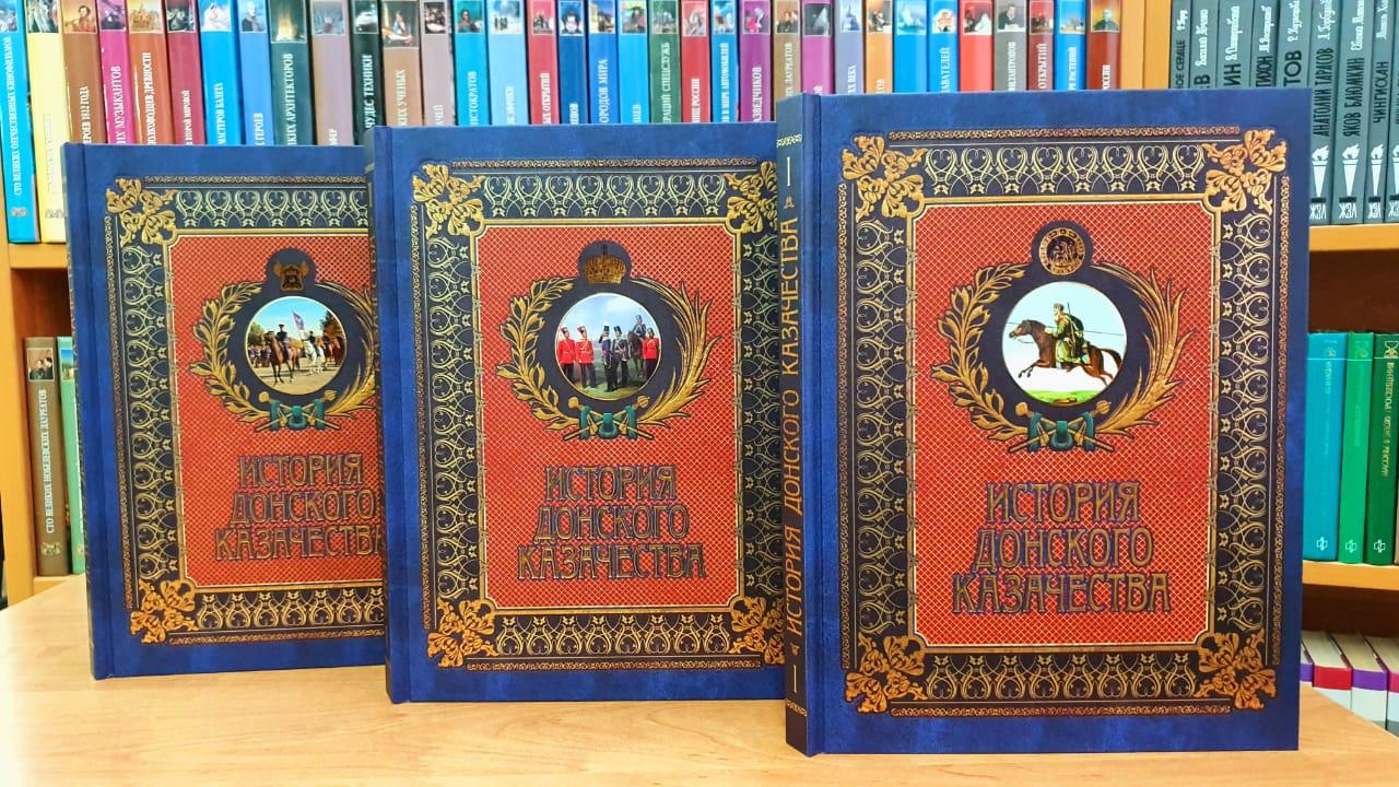 Новая монография пополнила фонды  библиотеки Таганрога