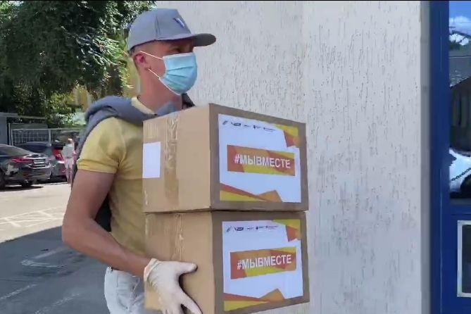 Донским врачам помогают волонтеры