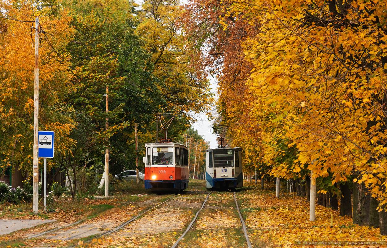 Московские трамваи переедут на улицы Таганрога