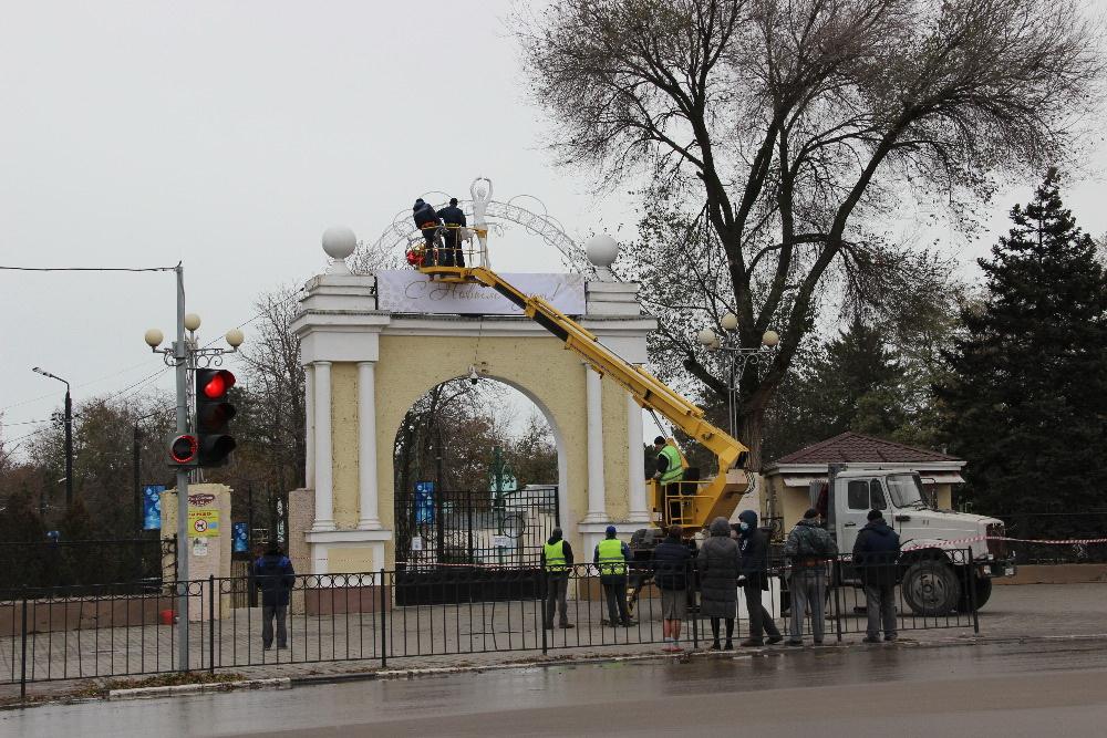 Таганрогская зима — какая она?