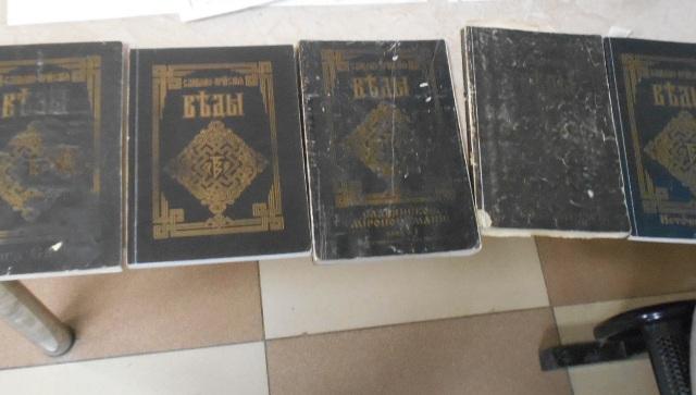 Донские таможенники задержали запрещенные книги