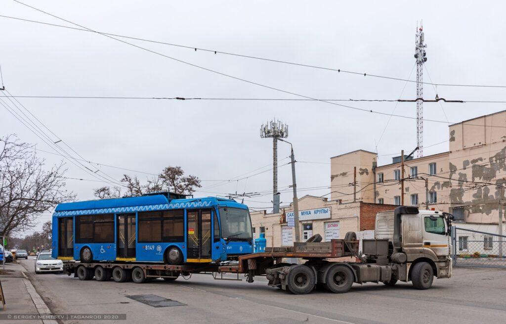 Троллейбусы из Москвы скоро выйдут на маршруты