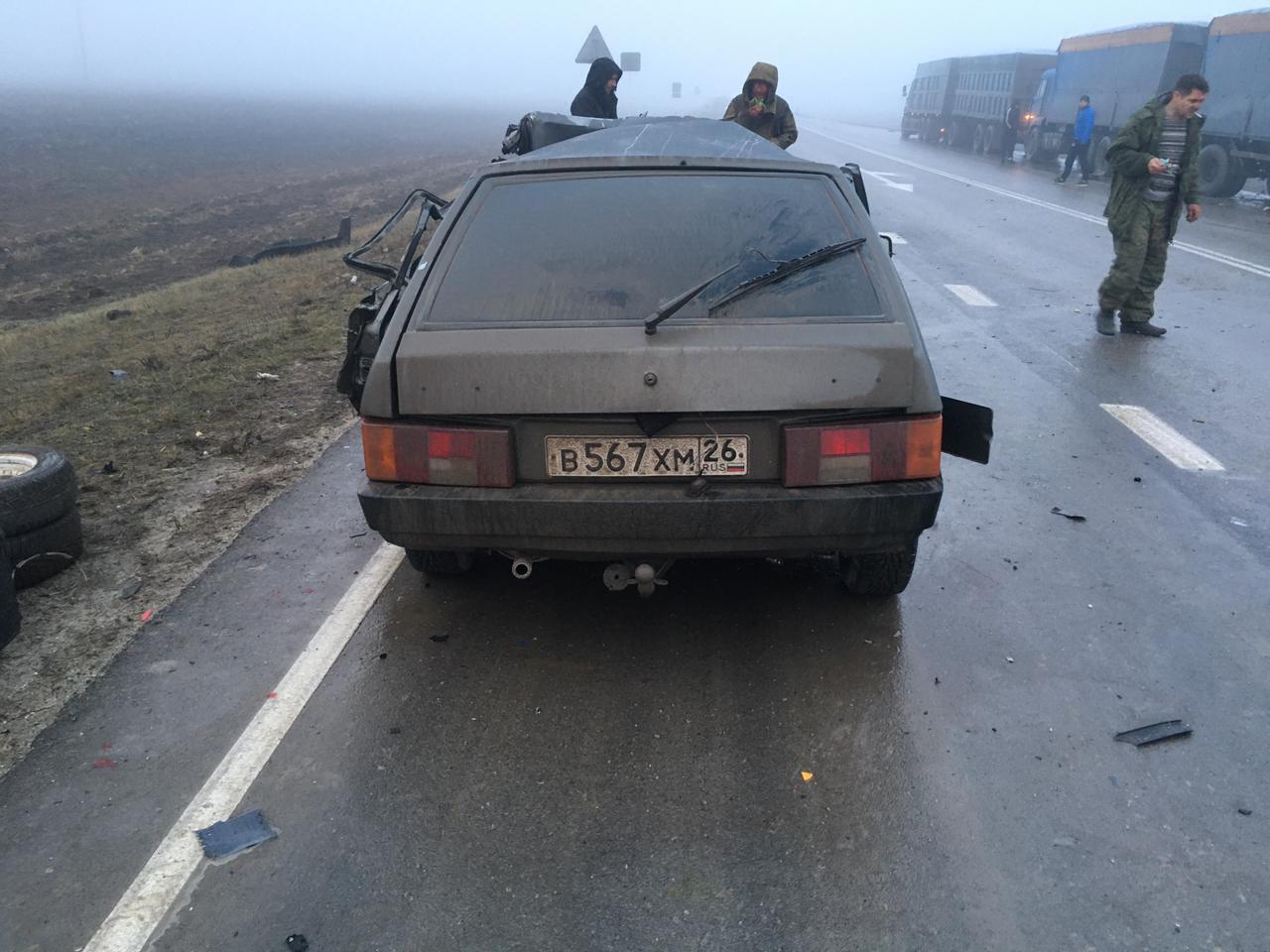 На трассе в Ростовской области столкнулись три машины