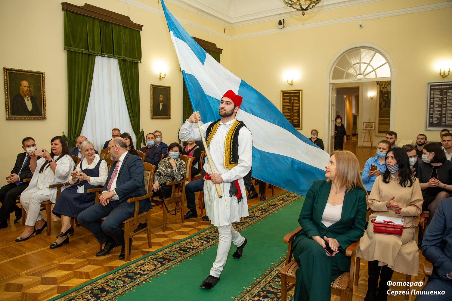 В Таганроге дан старт мероприятиям перекрестного Года истории Россия-Греция
