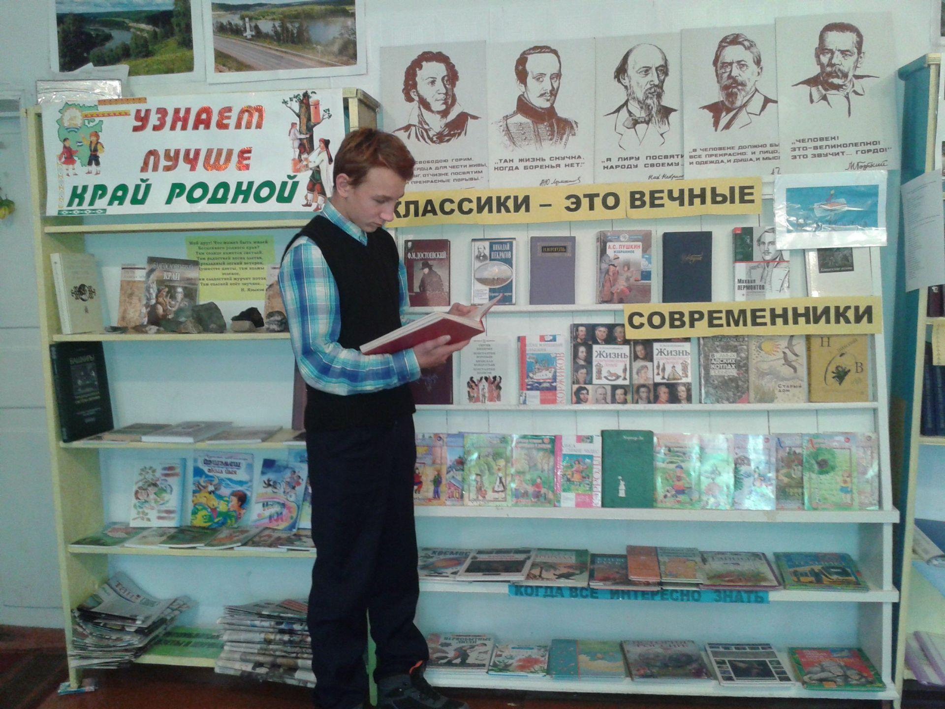 В Таганроге прошел конкурс чтецов «Живая классика»