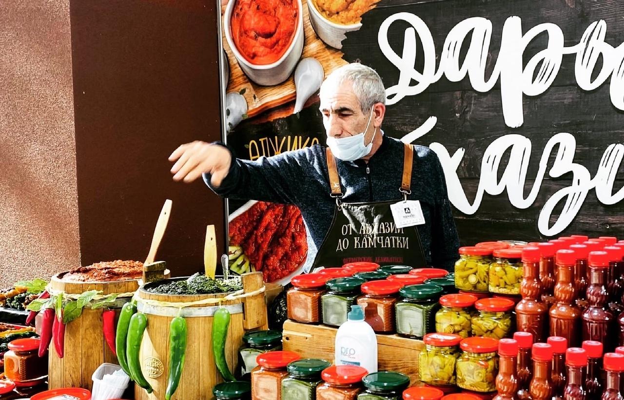 В Таганроге пройдет ярмарка фермерских деликатесов