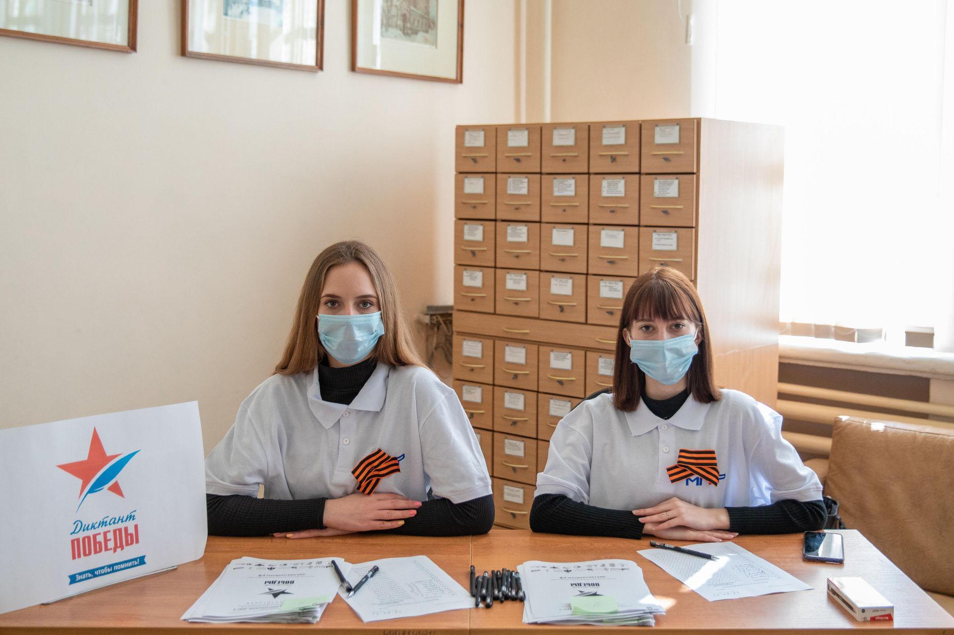 Таганрожцы приняли участие в общероссийской акции «Диктант Победы»