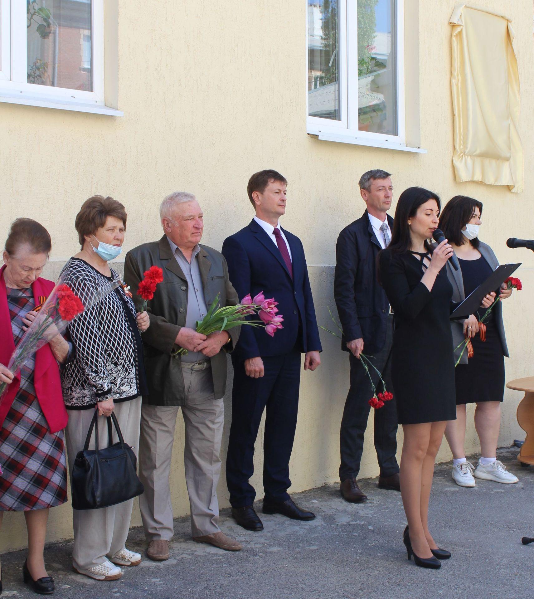 Открытие памятной доски в Таганроге — подробности