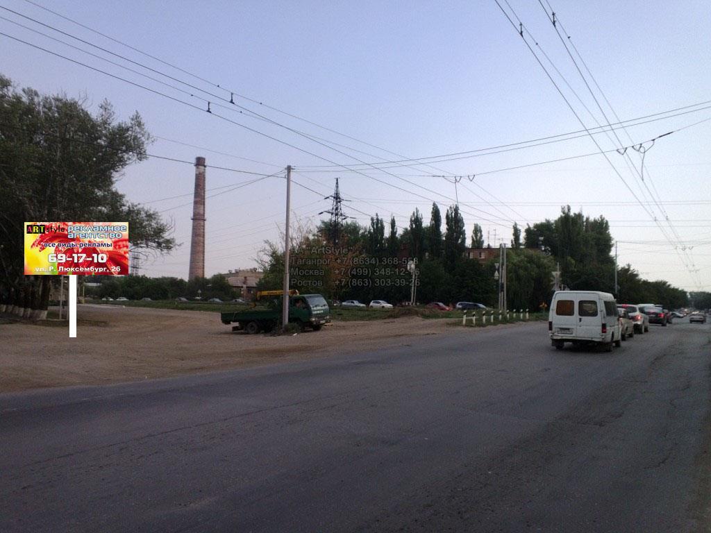 Въезд в Таганрог закроют со стороны Николаевского шоссе