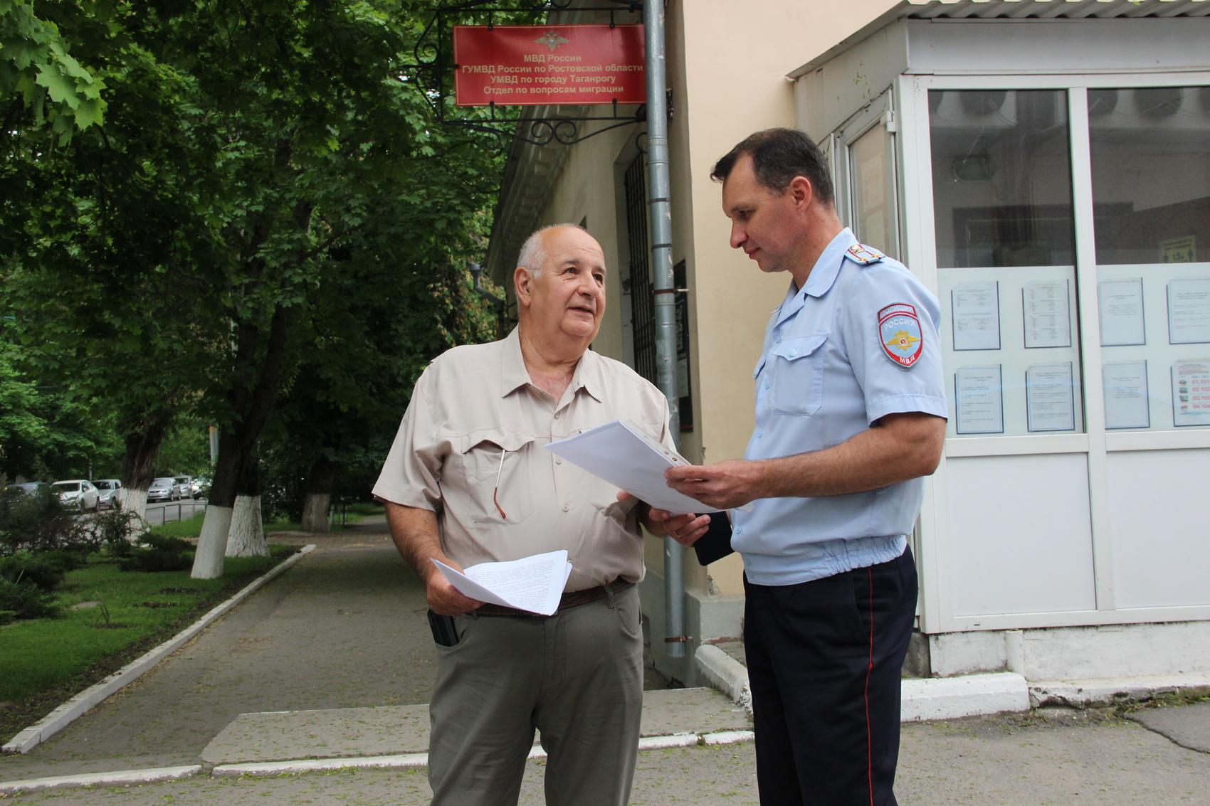 В Таганроге проходит акция «Гражданский мониторинг»