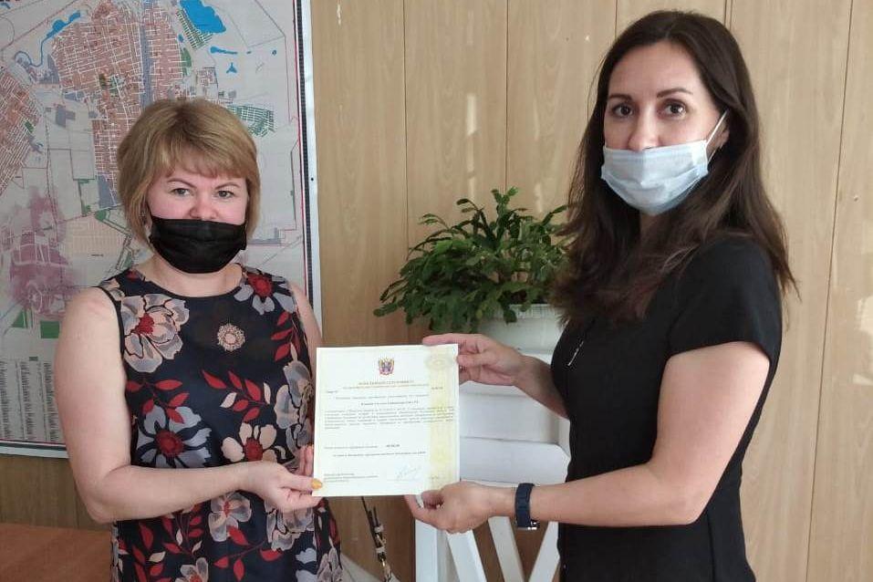 Многодетные семьи Таганрога получили земельные сертификаты