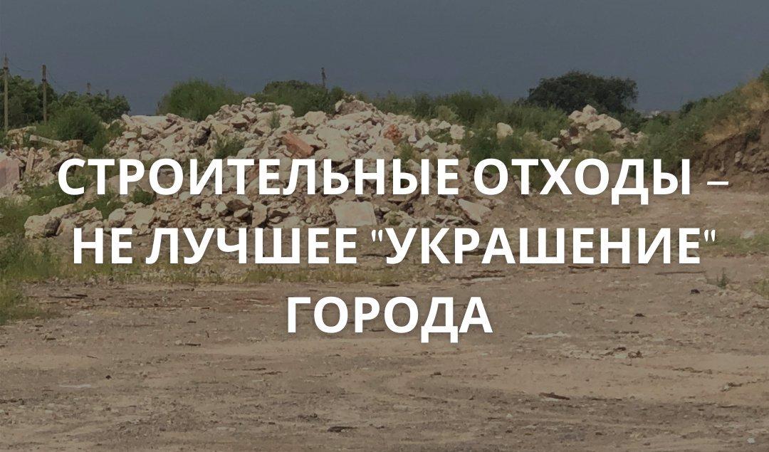 Таганрогскую фирму оштрафуют за свалку на побережье