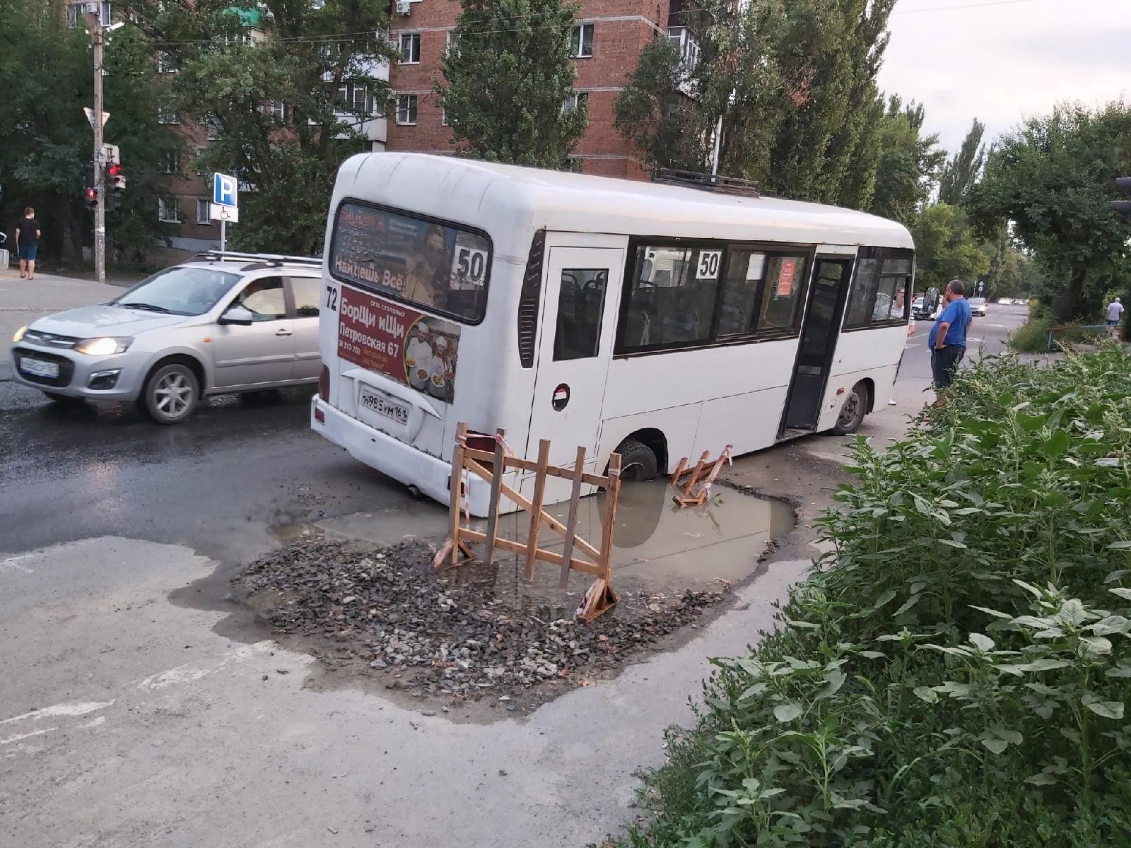В Таганроге в яму на дороге провалилась маршрутка