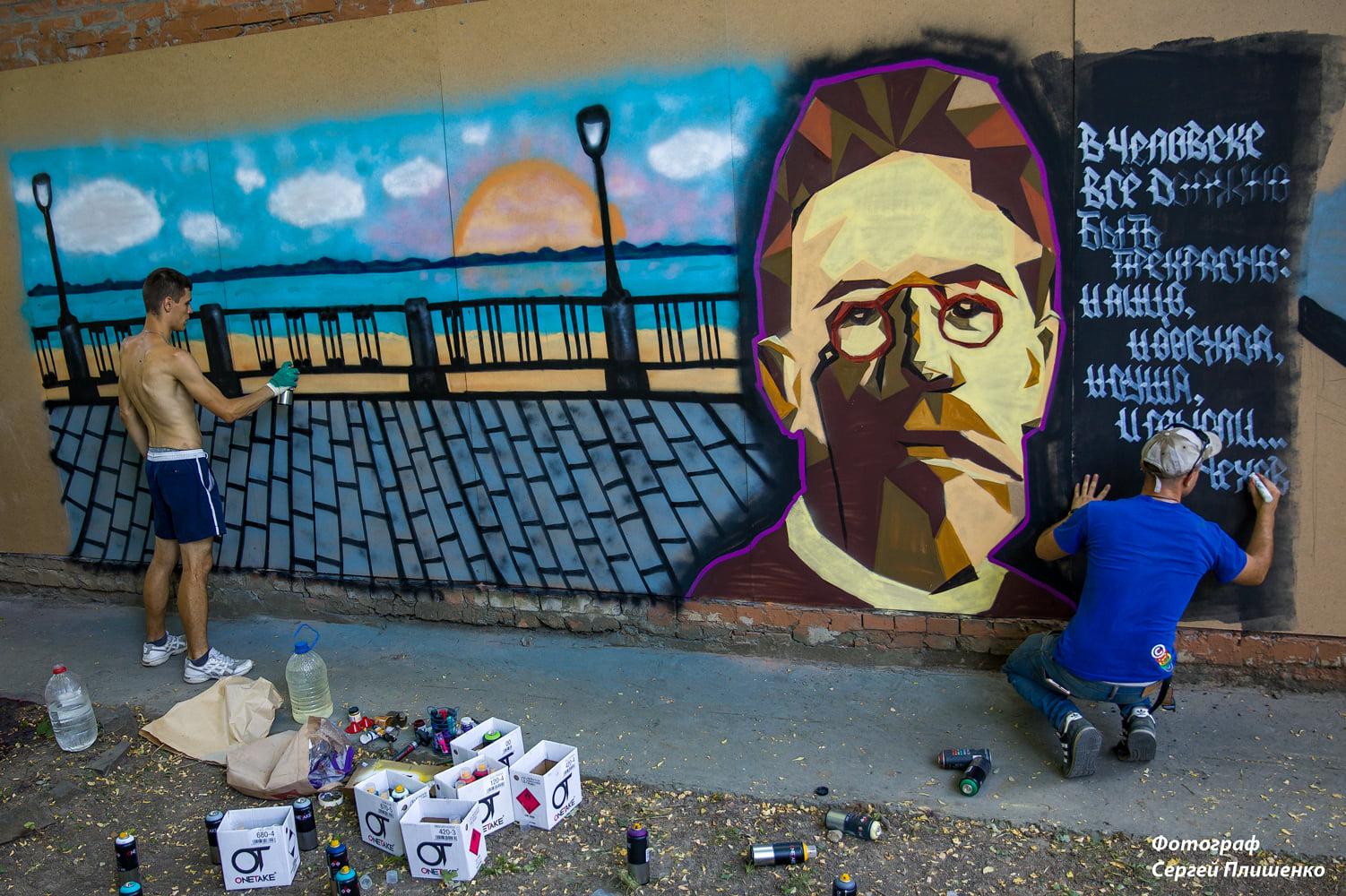 Арт-художники из Москвы приедут в Таганрог на фестиваль граффити