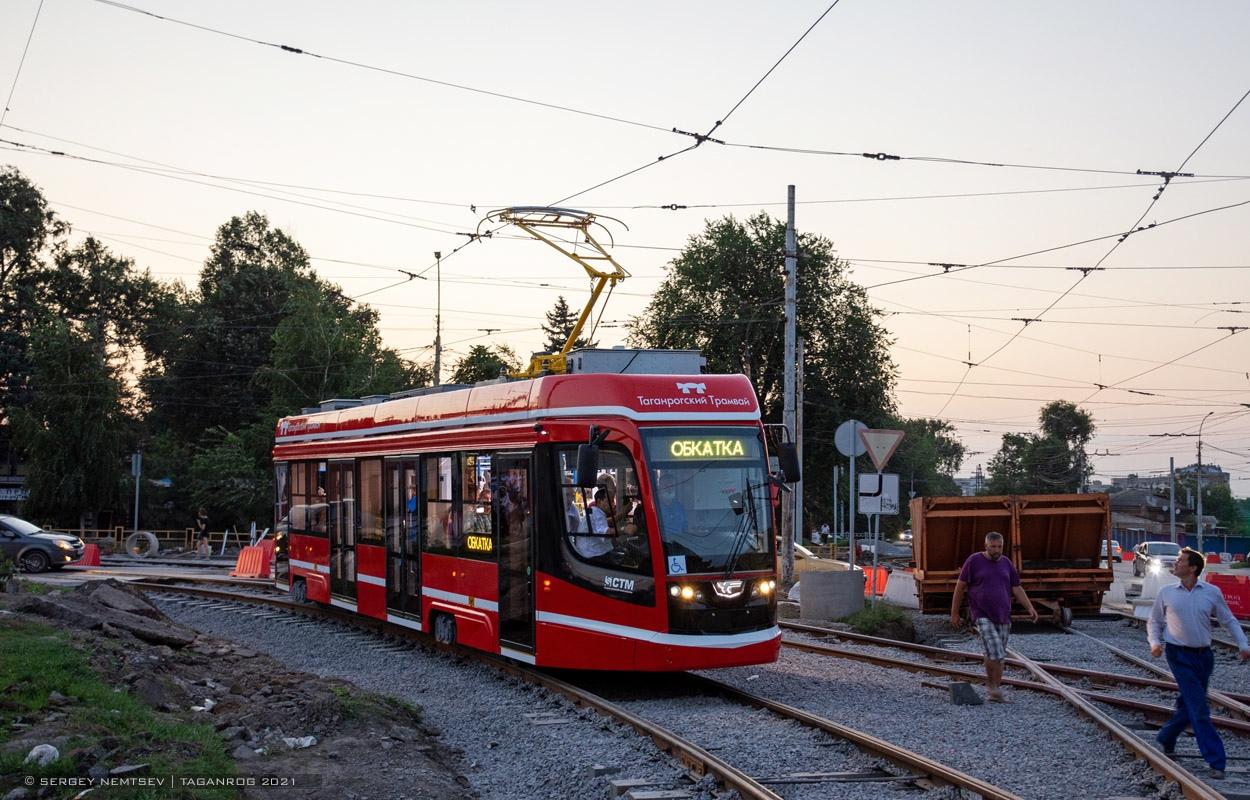 В Таганроге обкатывают первый новый трамвай