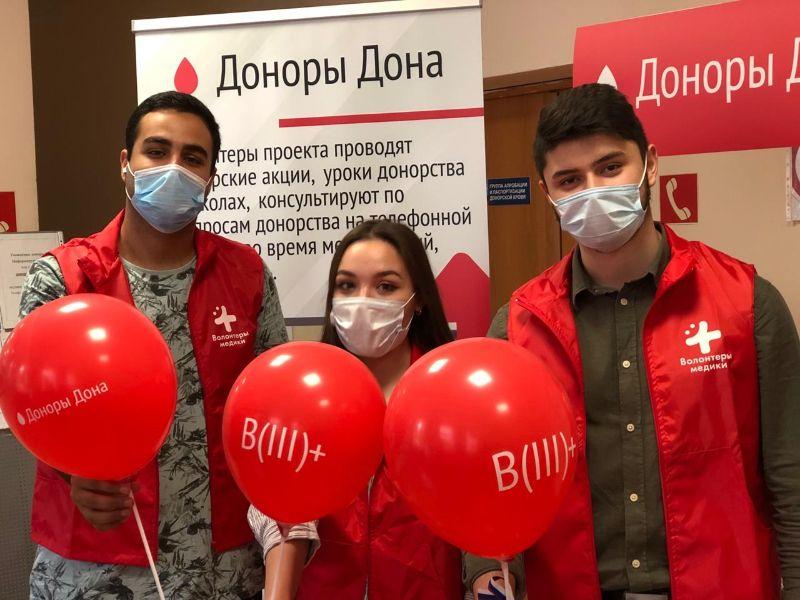 Жители Ростовской области сдают кровь для антиковидной плазмы