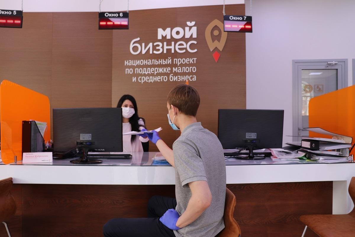 В центре «Мой бизнес» предпринимателям Таганрога помогут с вакцинацией