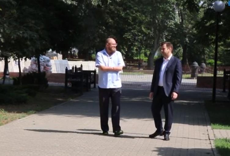 В Таганроге обсудили рекультивацию мусорного полигона