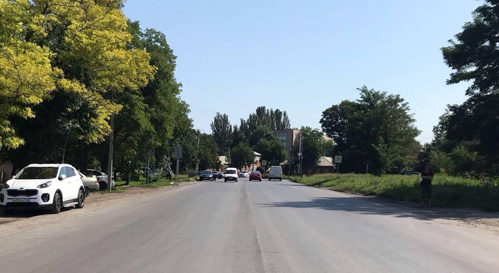 В Таганроге отремонтировали дорогу на улице Шило