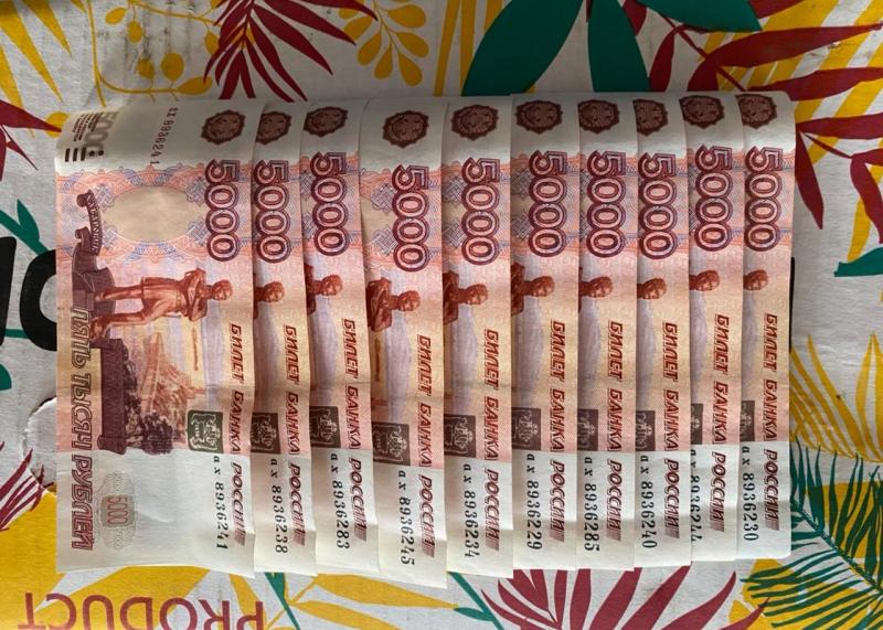 Житель Таганрога задержан за сбыт фальшивых денег
