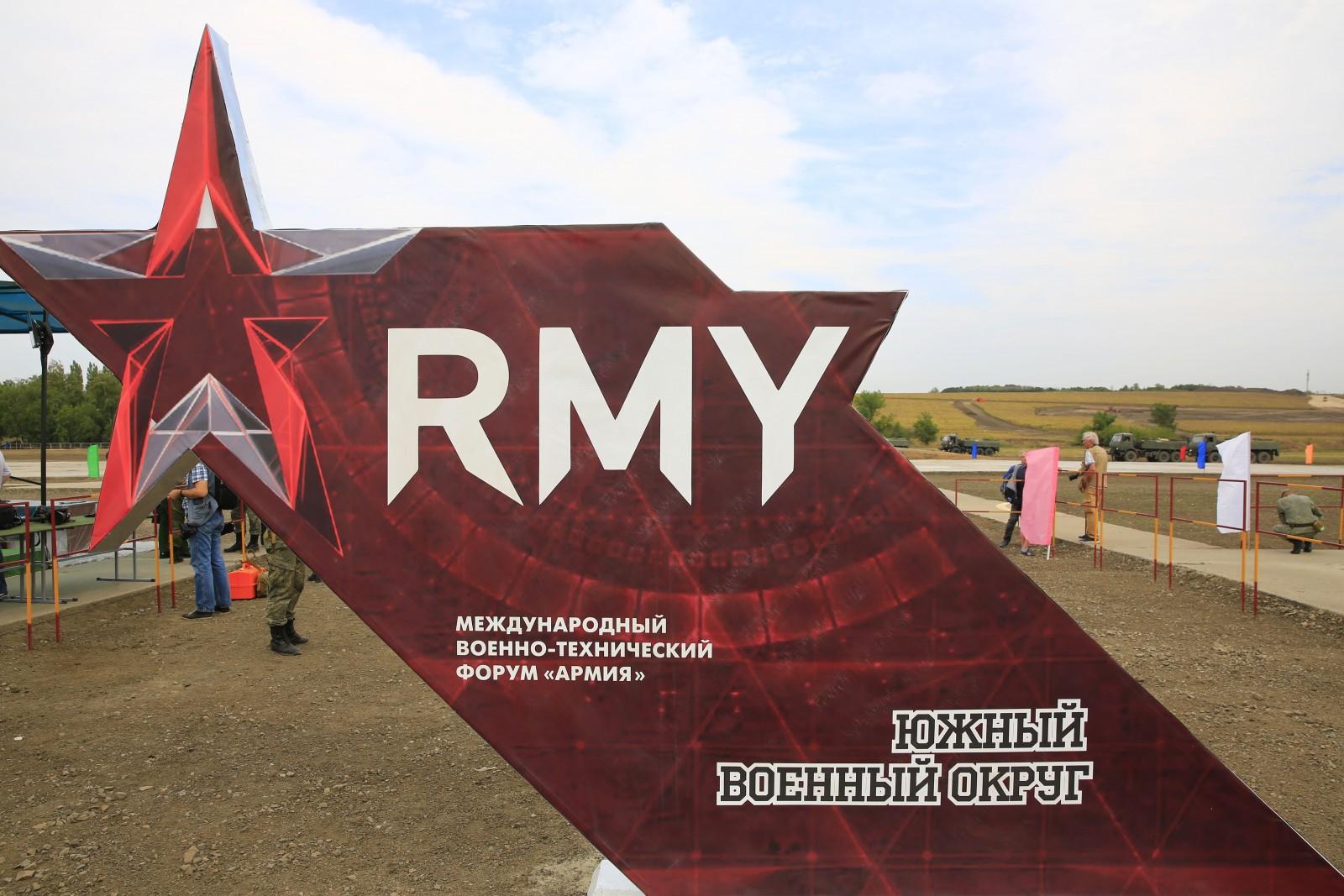 На «Самбекских высотах» пройдет форум «Армия-2021»