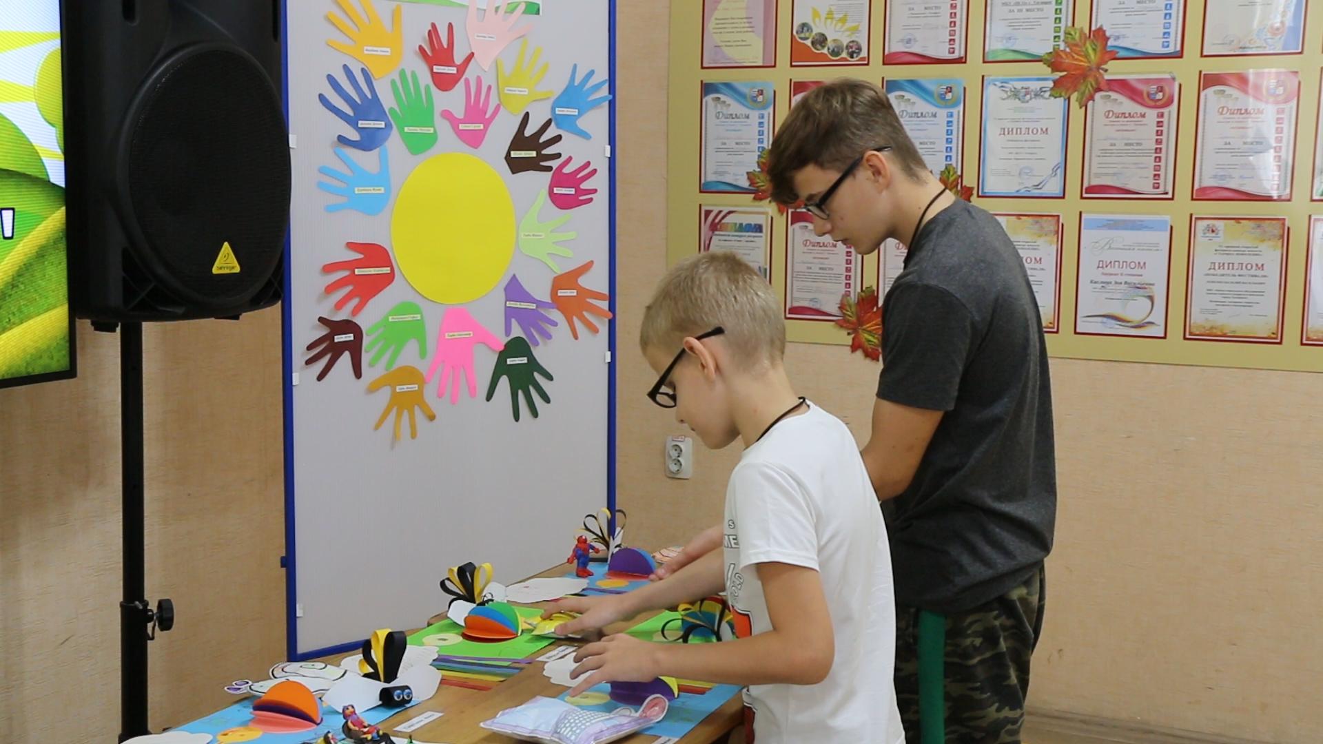 В Таганроге работает клуб для особенных детей