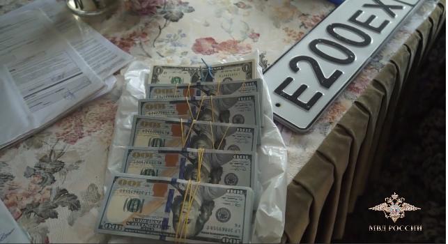 В Ростовской области раскрыли банду мошенников