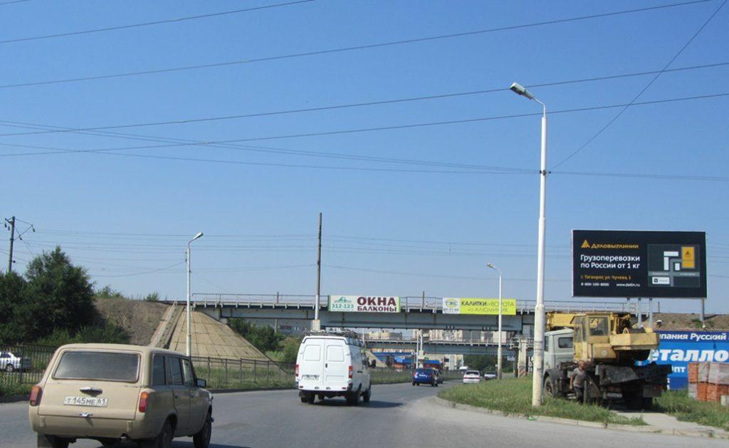 В Таганроге ограничат движение на площади Марцевский треугольник