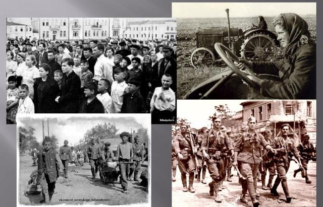 Музейные исследования: слово «Таганрог» в военной истории
