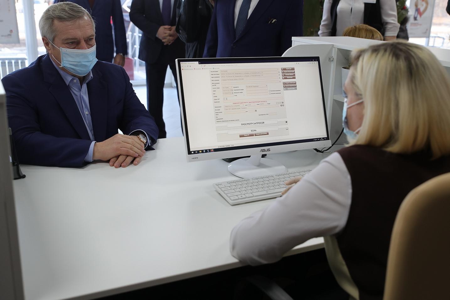 На Дону утвердили стратегию «Цифровой трансформации»