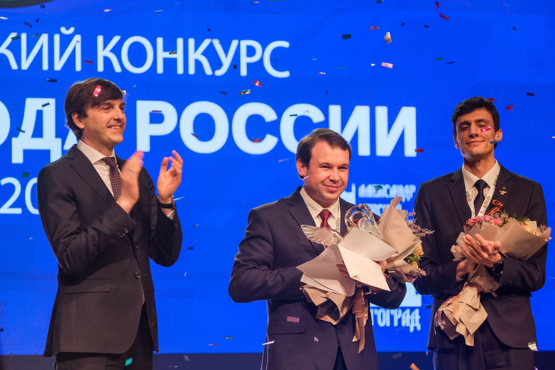 Ростовская область примет финал конкурса «Учитель года России»