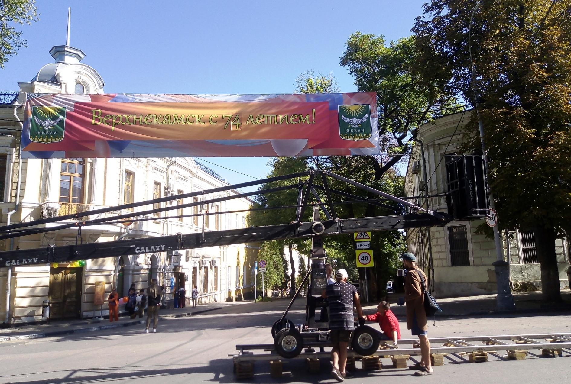 Снимается кино: Таганрог на время превратился в Верхнекамск
