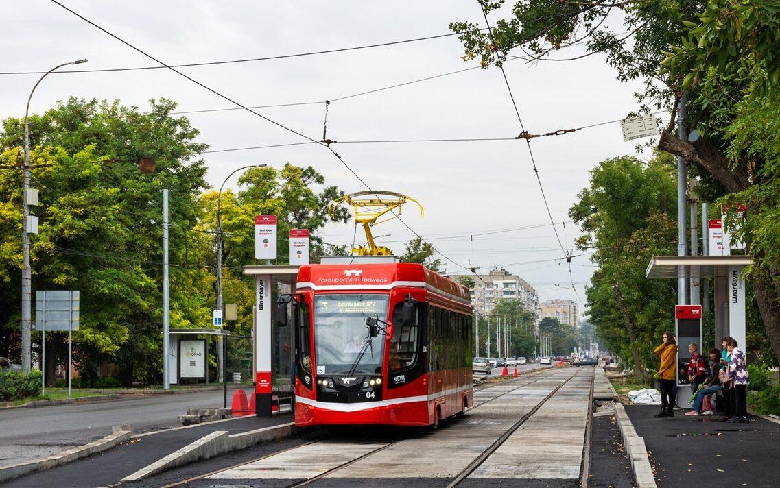 Трамвай теперь останавливается на «Красном котельщике»