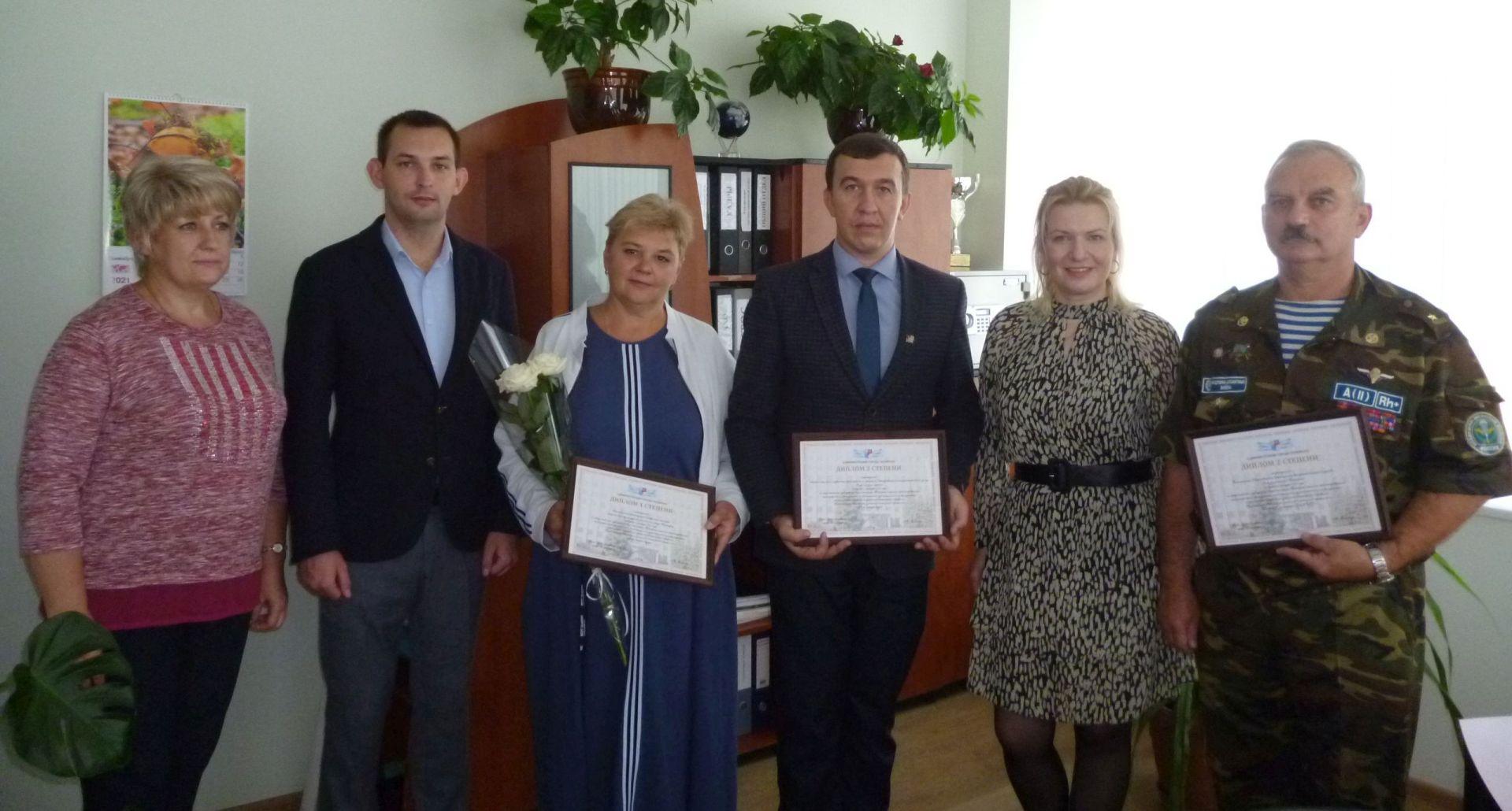 Общественники Таганрога получили субсидии на реализацию проектов