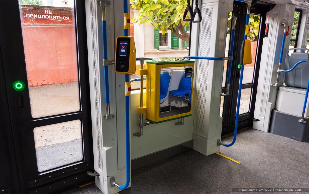 Таганрогский трамвай: как подтвердить оплату проезда картой