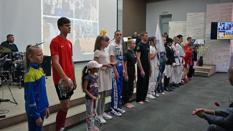 Спортивная школа Таганрога отметила юбилей