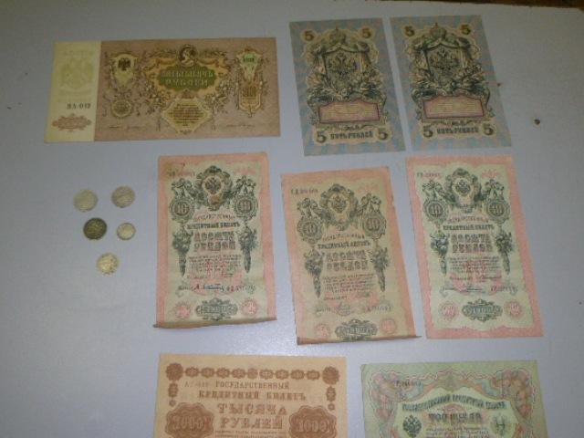Украинца со старинными монетами задержали на границе