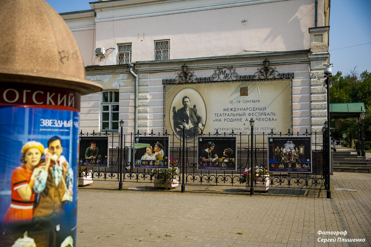 В Таганроге стартовал театральный фестиваль