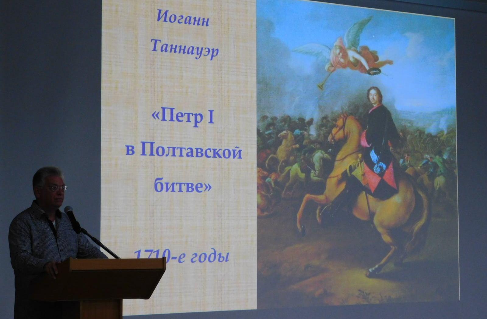 Любителей истории приглашают на лекцию