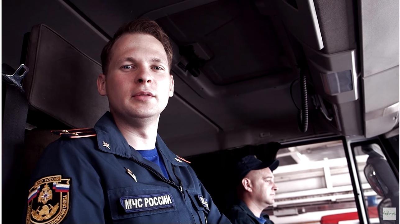 Пожарный из Таганрога выступит в финале конкурса МЧС России