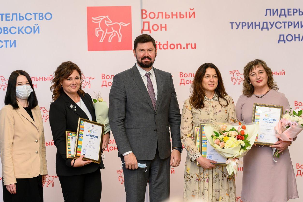 Туроператор из Таганрога — в числе победителей конкурса