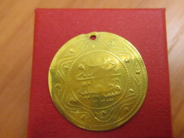 Старинную монету изъяли у пассажирки аэропорта «Платов»